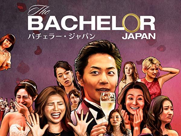 バチェラー・ジャパンシーズン3